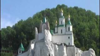 Святые Горы - видеоэкскурсия по Святогорску(Видеоэкскурсия по Святогорску и Святогорской Лавре., 2010-05-21T05:34:37.000Z)