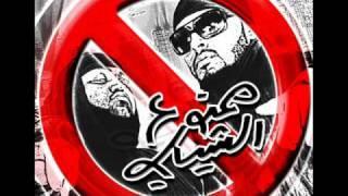 Blak-R Mamno3 al shabab featuring Klash  (ممنوع الشباب )