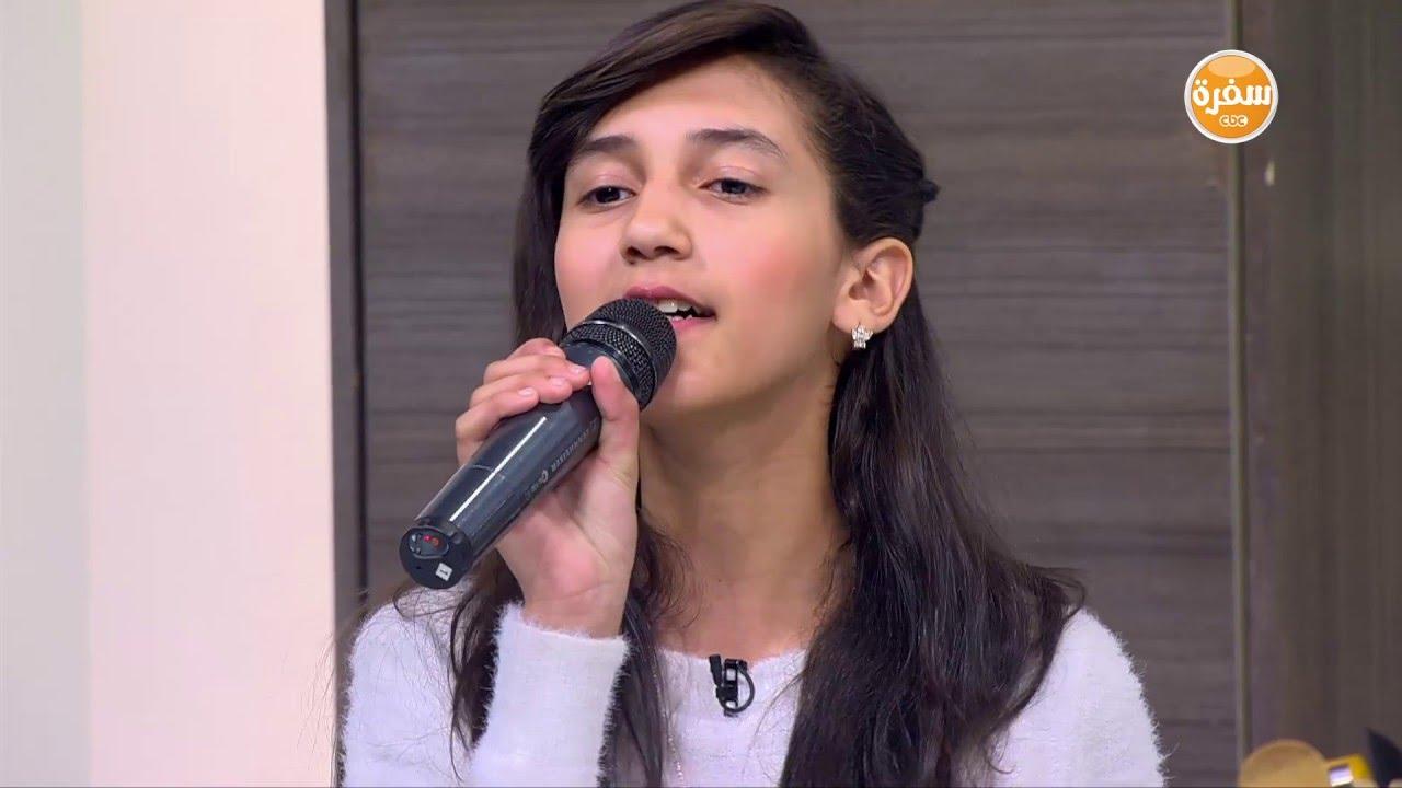 سالي فؤاد تستضيف هاجرالموهبة الغنائية الصغيرة : سالي فؤاد