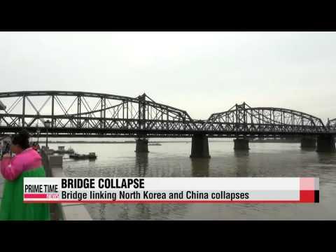 Bridge across North Korea′s Amnok River closed off due to collapse   북한 압록강 대교 노