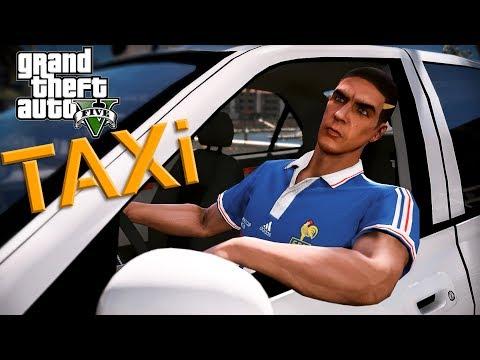 Скачать музыку бесплатно на телефон из фильма такси