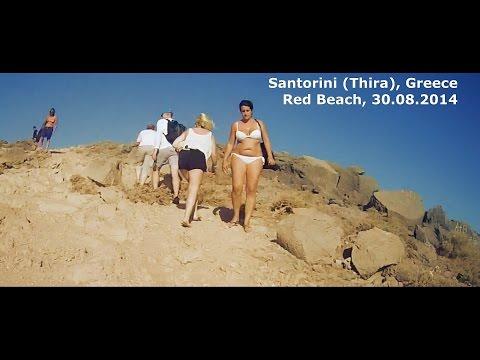 Santorini (Thira) 2014, Kamari Beach, Fira, Oia, Red Beach. Episode 1.