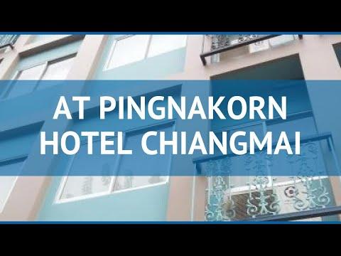 AT PINGNAKORN HOTEL CHIANGMAI 3* Чианг Май – АТ ПИНГНАКОРН ХОТЕЛ ЧИАНГМАИ 3* Чианг Май видео обзор