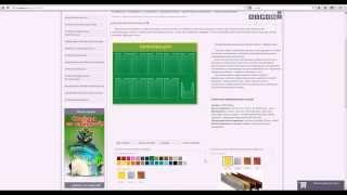 Как заказать информационный стенд(Краткая и понятная инструкция по использованию редактора цветового решения и заказа информационного стен..., 2014-01-21T13:04:22.000Z)