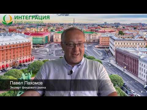 Санкт-петербургская биржа и ETF