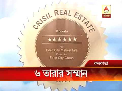 Eden City At Mahestala Housing Estate Gets 6 Star Status.
