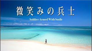 訪れれば訪れた分だけ好きになる、知れば知るほど悲しくなる沖縄。だからこそ余計に愛しい。自分は本土の人間ですが、琉球が心から好きです...
