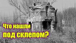 Топ-5 жутких мест Славянска 2019   Топовый Славянск