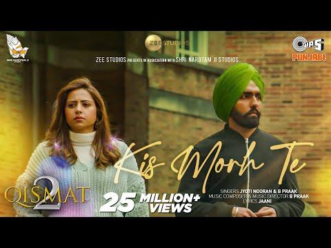 Kis Morh Te B Praak Songs Download PK Free Mp3