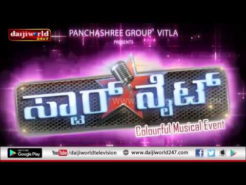 Star Night, Vitla - Colourful Musical Event│Episode 1│Daijiworld Television