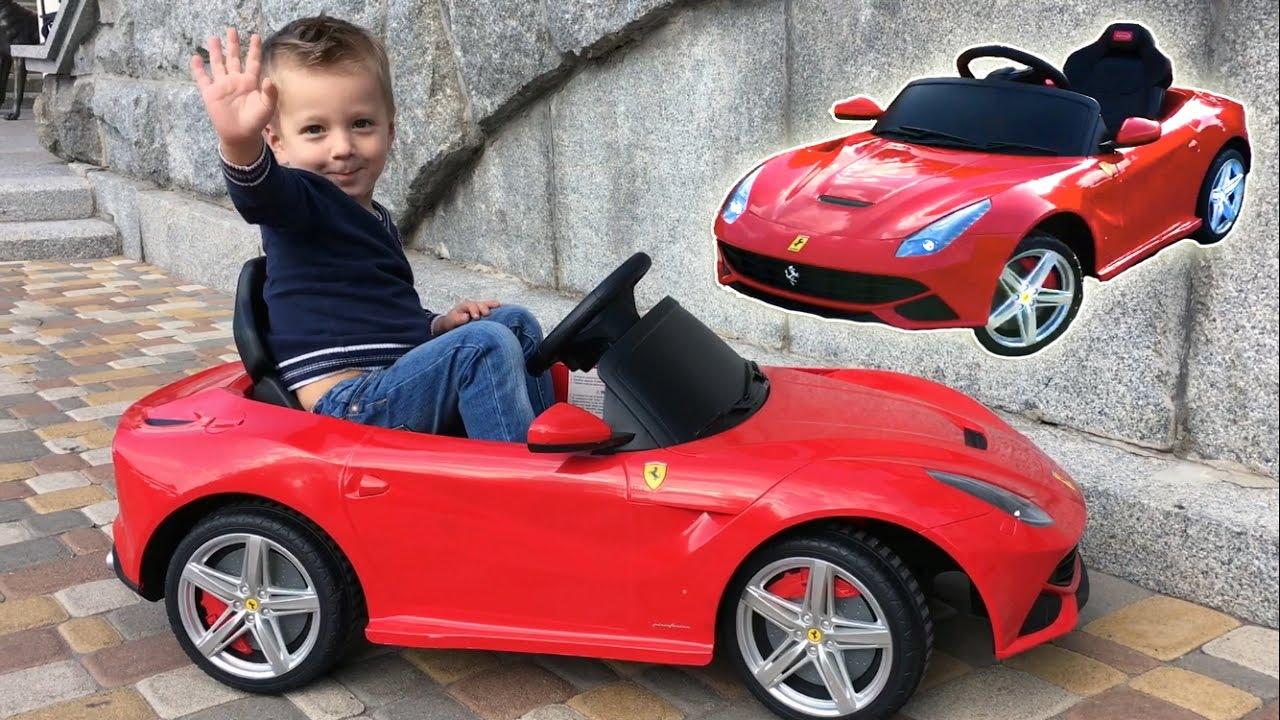 НОВАЯ МАШИНА Ferrari New Cars Kids Car Race ЭЛЕКТРОМОБИЛЬ и ГИРОСКУТЕР Гонки Машинки Детей