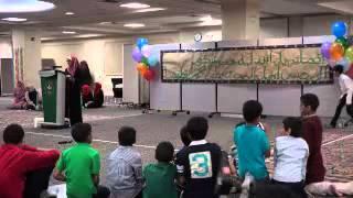 AS  SADIQ ISLAMIC SCHOOL PLAY