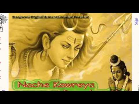 Bhojpuri Kanwar songs 2015 new || Bolo Milke Bol Bam || Ajit, Tripti Shakya