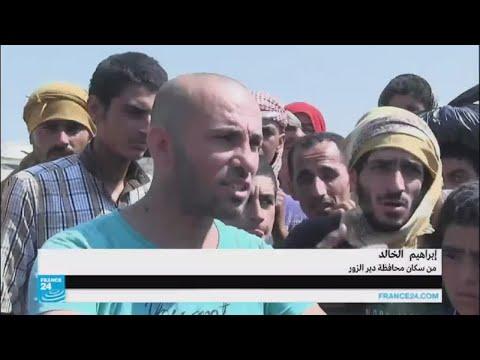 تنظيم -الدولة الإسلامية- يجبر الشبان في دير الزور على القتال إلى جانبه