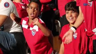 Gil Vicente FC-SC Braga: dia de jogo