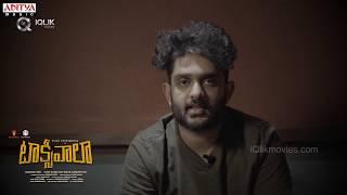 Sid Sriram Byte About Maata Vinadhuga Song | Taxiwala Movie | Geetha Arts - iQlikmovies
