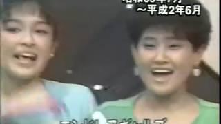 トーク部分は1997年 (ジャリズム渡辺、中川家 剛・礼二、ハイヒールモモ...