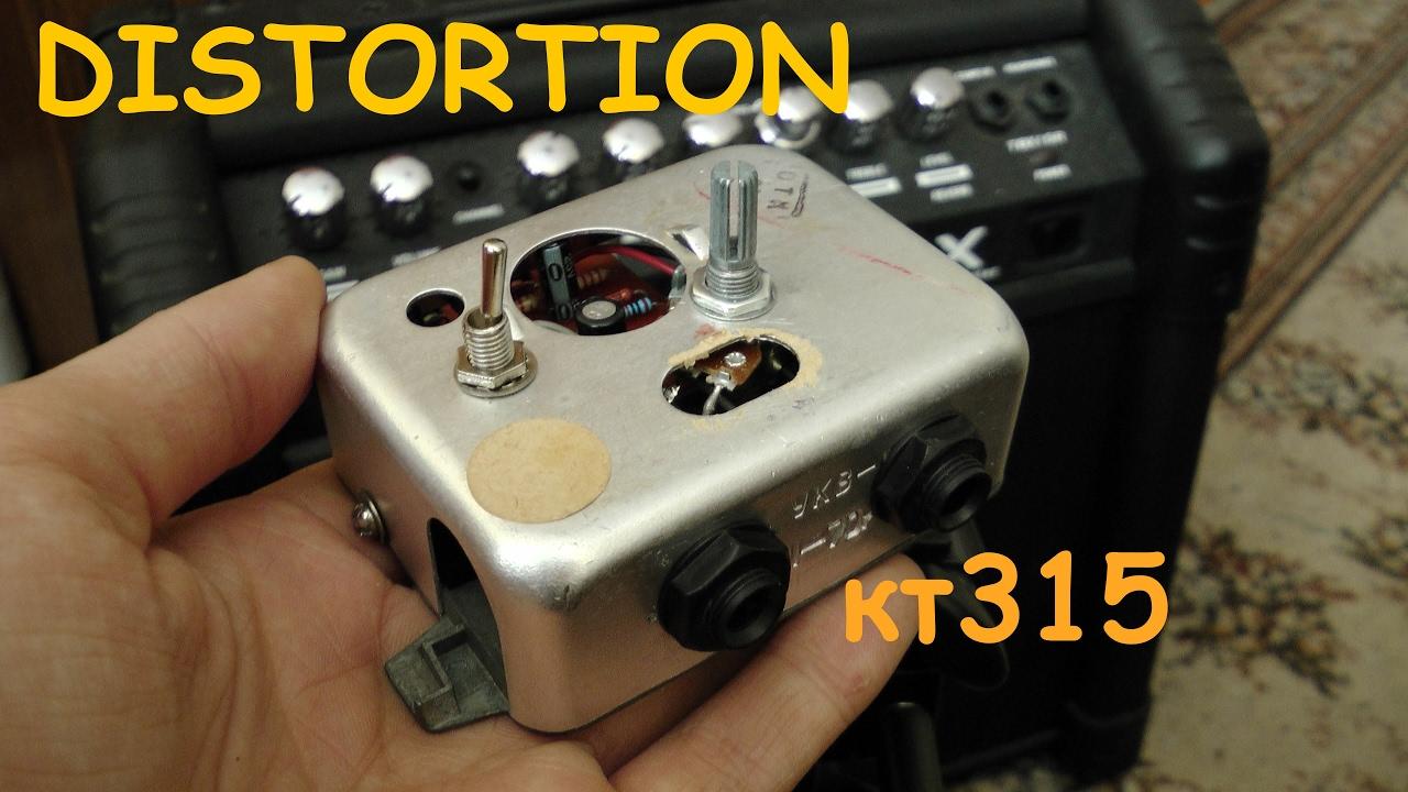 схема эффектов электрогитары на кт315