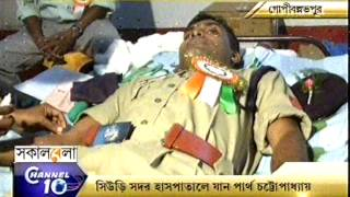 Jhargram Police Blood Donation Camp.mpg