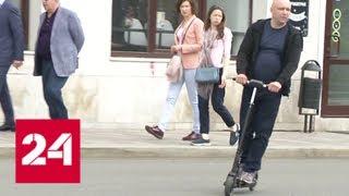 ЦОДД предлагает признать самокаты и сегвеи отдельным видом транспорта - Россия 24