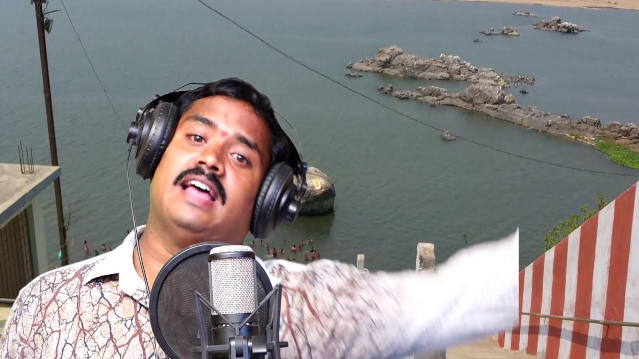 Download #vedadri lakshmi narashimha swamy#singer inti praveen#vedadri