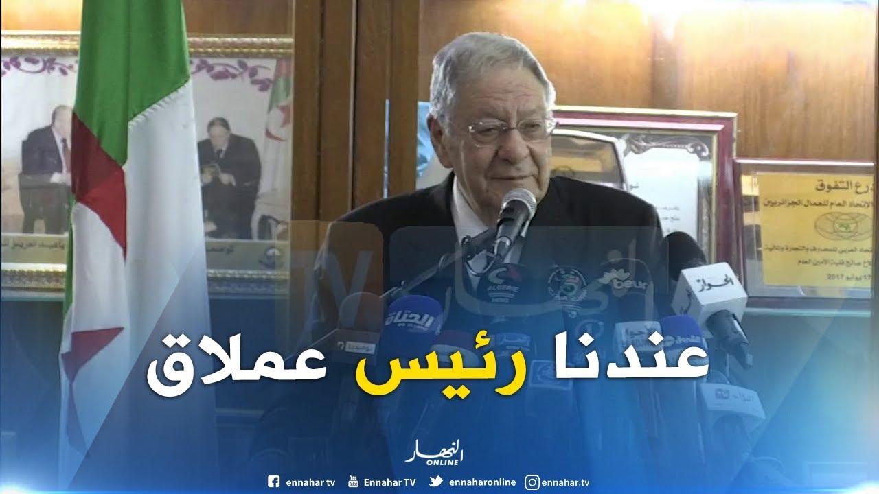 """ولد عباس : لازم تكونو فخورين برئيس الجمهورية ..يسمعولو في كلّ العالم  """""""
