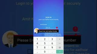 Digipay ANDROID Mobile Version Out Now CSC : Download Play Store