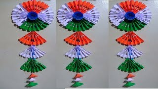 Republic day craft ideas | republic day project work | wall hanging | paper craft | republic day # 6