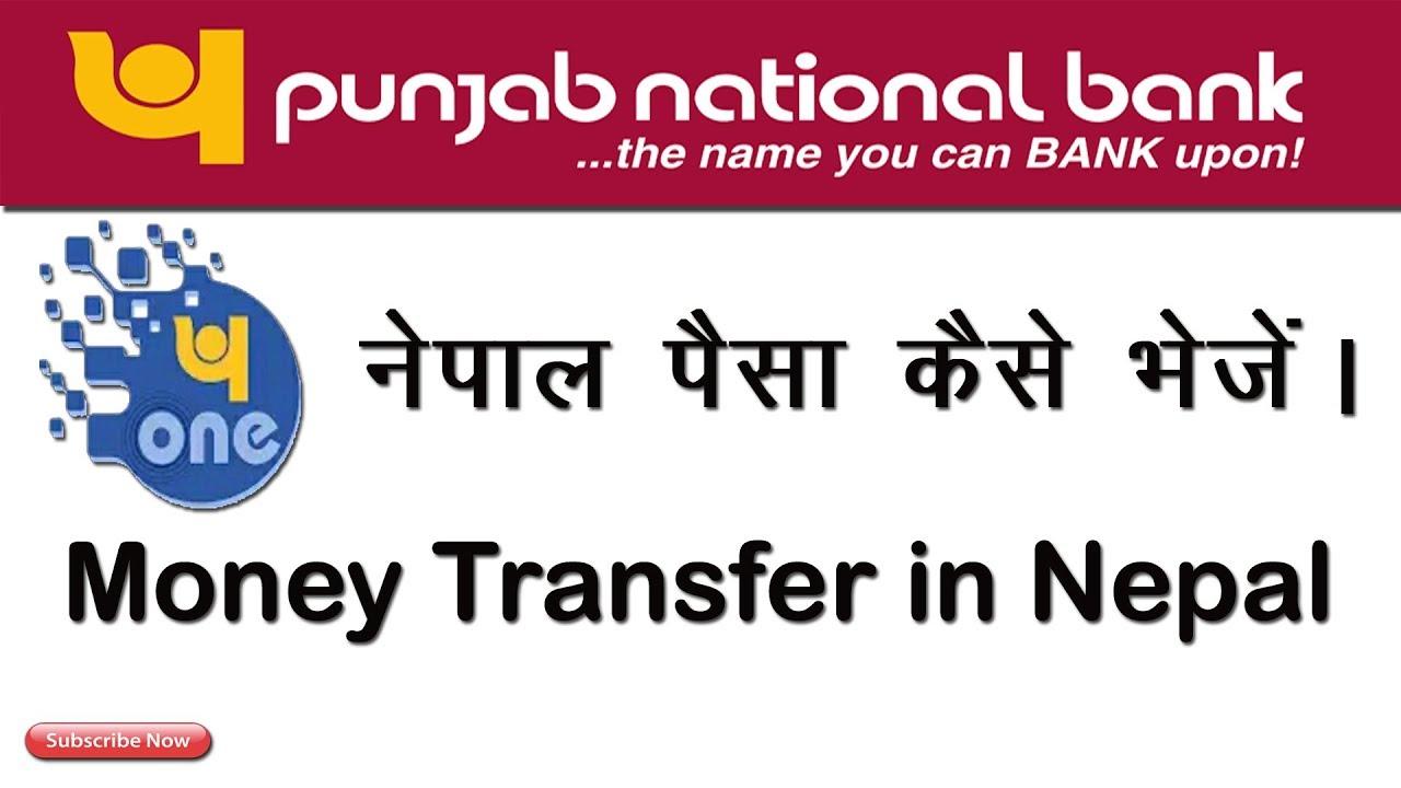 Transfer Online Money In Nepal
