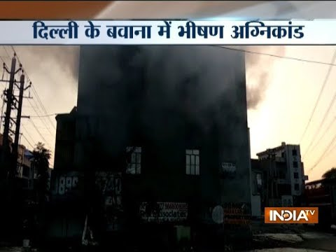 17 killed after blaze engulfs factory in outer Delhi's Bawana industrial area