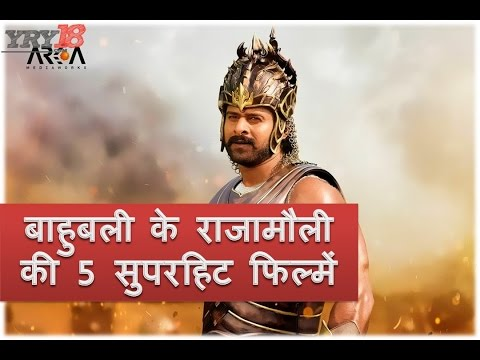 Thumbnail: Best Films (Movies) of Bahubali 2 : The Conclusion Director SS Rajamouli | YRY18