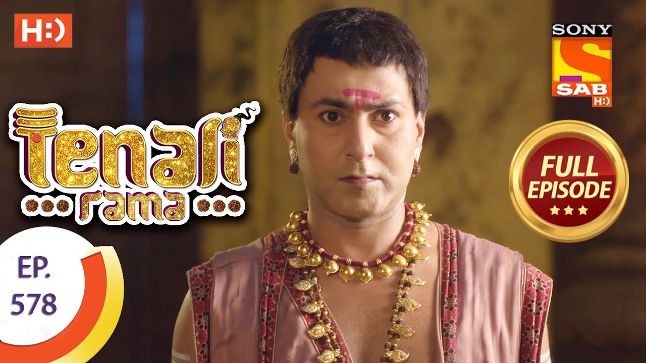 Download Tenali Rama - Ep 578 - Full Episode - 19th September, 2019