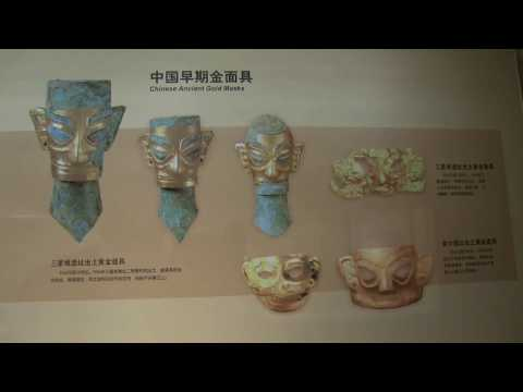 SanXingDui, China Who did all these 5000 years ago?