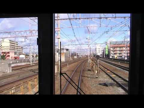 [HD]東海道本線緩行 大阪→高槻 /Tokaido Line Local Osaka to Takatsuki