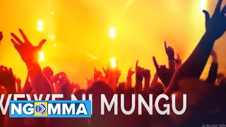 Wewe ni Mungu. SKIZA CODE: 5814431.                    JAQUEGIDEONS (official Audio)
