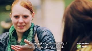 #الصدمة 2 | دموع المانيه من أجل الرفق باللاجئين في بلدها