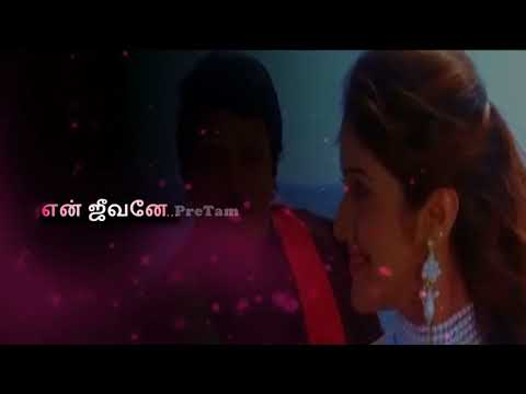 Uyire Uyire (உயிரே உயிரே) Whatsapp Status Song || Iniyavale Movie