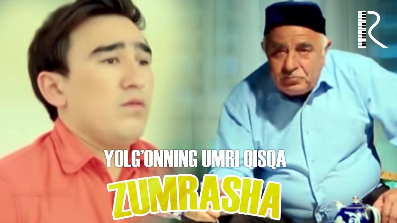 Zumrasha - Yolg'onning umri qisqa | Зумраша - Ёлгоннинг умри киска #UydaQoling
