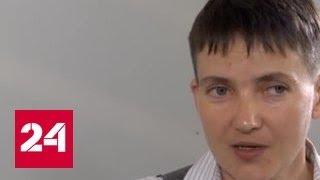 Савченко получала 100 долларов в час, оказывая секс-услуги по телефону