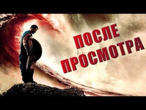 Энтони Хопкинс (Anthony Hopkins) - фильмография