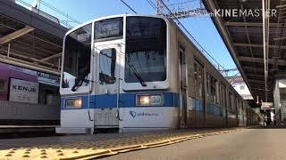 小田急2000系発車シーン