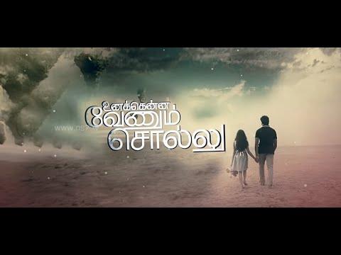 Unakenna Venum Sollu Movie Online