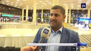 وصول أولى رحلات الجسر الجوي الطبي من صنعاء إلى الأردن - (3/2/2020)