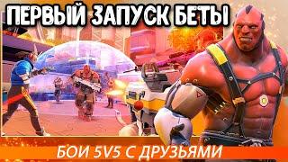 shadowgun War Games - первый взгляд, обзор