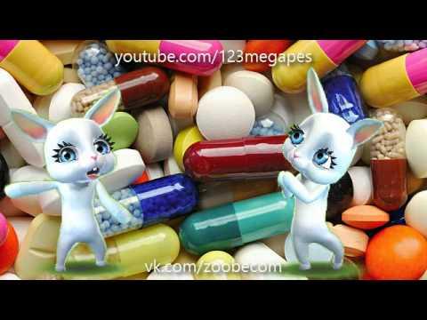 Препараты для похудения в аптеках.