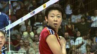 World Championship 14 09 2002 Women 3rd place Russia China