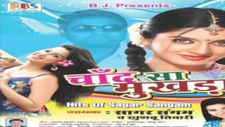 New 2015 Bhojpuri Hot Song || Bewafai Kailu Kahe Pyar Me || Sagar Sangam