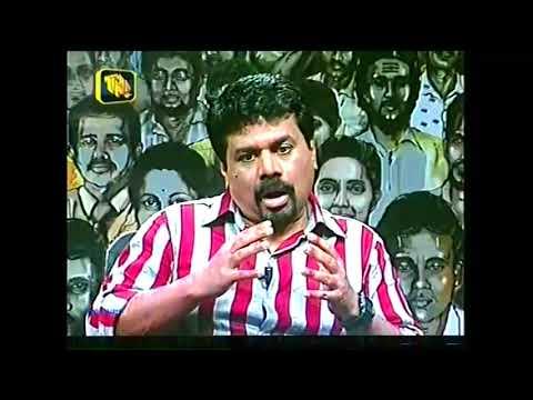 TNL Janahanda with Anura Dissanayaka 04.09.2017 Monday