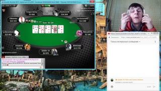 Покер онлайн сателлит на 44 баунти