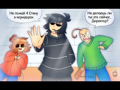 Соси карандаш, Балди! (baldi's Basics Comic) | Русский дубляж [RUS]